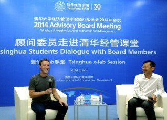 Mark Zuckerberg was in Beijing as a newly appointed member of the advisory board for Tsinghua University School of Economics and Management