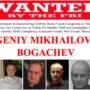 Evgeniy Bogachev: FBI offers record $3 million reward for alleged Russian hacker