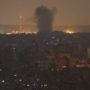Israel to Investigate Civilian Deaths from Gaza Attack