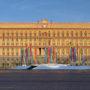 Moscow Shooting: Russian Gunman Kills Intelligence Officer Near FSB HQ