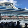 Coronavirus: Diamond Princess Passengers Leave Cruise Ship