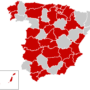 Coronavirus: Spain's Deaths Surpass China's Official Figures
